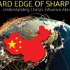 じじぃの「日米首脳会談と一帯一路・中国の新戦略シャープパワー!日曜スクープ」