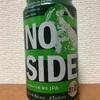 京都 黄桜 NO SIDE IPA