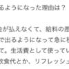 大嶺翔太元プロ野球選手 最後のインタビューの考察 今後について