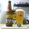STONE BREWING 「Ruination Double IPA 2.0 Sans Filter」