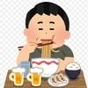 【ハイカロリー】たまには食べたくなる事もある