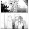 【小ネタ】いたみシフト