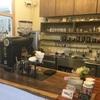 コーヒーマニアなら訪れておきたいカフェ!兵庫県は西宮市のCOFFEE HOUSE FIELD