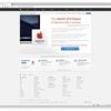あなたのMacはウイルスに感染しているぞ、とAppleCareが警告……という偽装広告に騙されないでね