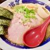 麺匠濱星は濃厚な煮干が香るこってり系の煮干ラーメン