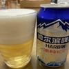 薄いビール飲み比べ②