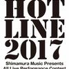 HOTLINE2017 イオン四日市尾平店ショップオーディションVol.1ライブレポート。