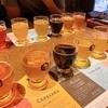 【スプリングバレーブルワリー京都】🍺京町家で楽しいクラフトビール飲み比べ✨
