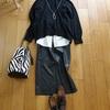 【セール戦利品】エコレザーのスカート