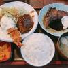 【食べログ】ボリュームたっぷり!関西のオススメ居酒屋ランチ3選ご紹介します。