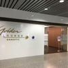 【2018子連れランカウイ旅行】クアラルンプール国際空港(KLIA)での国内線への乗り継ぎと、ゴールデンラウンジ国内線
