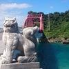 なぜ沖縄移住に憧れる人が多いのでしょうか?