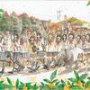 岩本ナオ『町でうわさの天狗の子』12巻完結