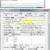 gpxelinux.0とhttpサーバでネットワークisoブートをめちゃ速にするYO!