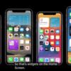 【WWDC速報】アップルの発表会まとめ!バイバイintel!ARM搭載Mac確定!しかし、製品は発表されず ios14がウェジット表示に対応など