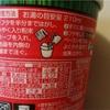 27g炭水化物16.6gスパイシーキッチントムヤムクンフォースープ日清から