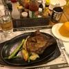 フィリピンある日の夕飯
