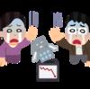 【経済】まさかのコロナ・ショック!/世界同時株安となった状況においてぴあを再び購入する