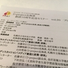D-project北海道 創設10周年記念セミナーまとめ(2016年8月8日)