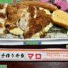 🚩外食日記(687)    宮崎ランチ   「手作り弁当 マロ」⑥より、【のり弁当】‼️