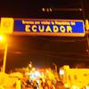 さよならエクアドル