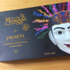 インドネシアのチョコレート