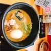 【博多 元助】福岡出身の友人が「一番うまい」というラーメン屋に行ってきたら最先端だった!【薬院本店】