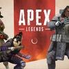 apex legends 初心者用覚書FAQ