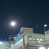 10月の満月。