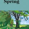 Spring / アリ・スミス: 悲しみを和らげてくれた1冊