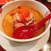 【ロブスターラーメン】渋谷で濃厚なロブスターの旨味を味わえる贅沢なラーメンを食べてきた。