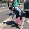 きれいな街は、人の心もきれいにする。グリーンバード横浜南支部の活動に参加しました。