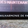 ロイヤル・コンセルトヘボウ(Philharmonie de Paris)