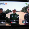 ゴルフの花道に松原プロが!