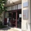 高崎おすすめラーメン。高崎駅から歩いて行ける担担麺専門店。高崎はた山