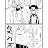 にゃんこレ級漫画 「ふかふか」