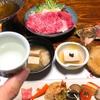 鳥取県 三朝温泉 木屋旅館宿泊記 自然湧出のラジウム泉を24時間貸切で楽しめる宿