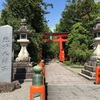 熊野古道③(新宮城〜熊野速玉大社〜赤倉神社)
