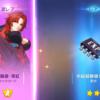 崩壊3rd(*´-`)リセット