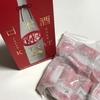 お題「今日のおやつ」] キットカット日本酒バージョン