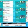 【剣盾S1使用構築】ヌルアント+ニンフィア【最高11位/最終105位】