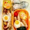 【今日のお弁当】肉巻き弁当!