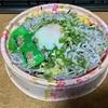 🚩外食日記(787)    宮崎ランチ   「コープみやざき 本郷店」⑩より、【温玉しらす丼】‼️