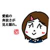 【4コマ漫画】娘の独特な感性に、思わず表情が緩んだ話(2013年)