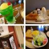 【けだまさんぽ】人生3度目JR中央線「西荻窪」ぶらっと喫茶店とカフェ巡ってきちゃった2019年師走