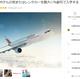 BAマイルに交換可能なイベリア航空AviosのGrouponセール、マイル単価は1.26円