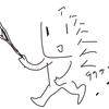 【無職日記】廃屋のヤブ歯医者
