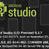 0.3.7 Android Studio