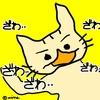 【カイジ4】黙示録モード制覇!ARTレベル4で大連チャン!パチンコも打ったよ♪