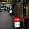 芥川初期の短編集より「邪宗門」で思い出す喫茶店が国内にかつて8店舗あった